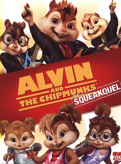 Alvins un burunduki 2: Turpīkstinājums / Alvin and the Chipmunks 2: The Squeakquel