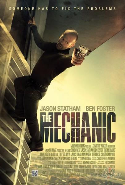 Mehāniķis / The Mechanic