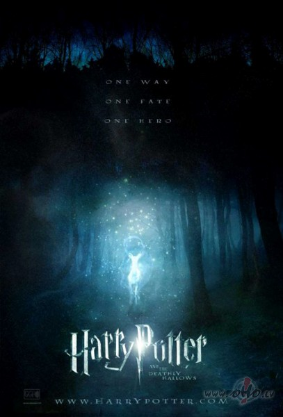 Harijs Poters un Nāves dāvesti: Pirmā daļa / Harry Potter and the Deathly Hallows: Part 1