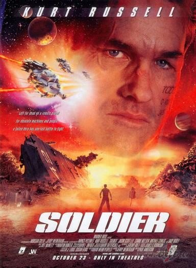 Kareivis / Soldier