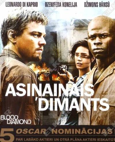 Asiņainais dimants / Blood Diamond
