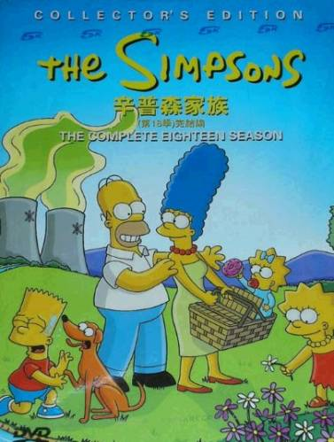 Simpsoni : 18.sezona / The Simpsons