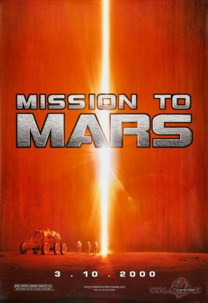 Misija uz Marsu / Mission to Mars