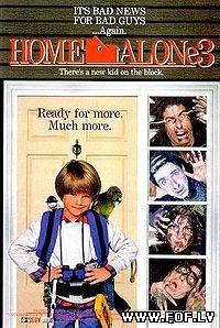 Viens Pats Mājās 3 / Home Alone 3