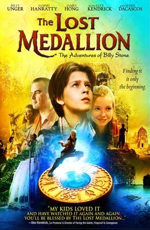 Pazudušais medaļjons / The Lost Medallion: The Adventures of Billy Stone