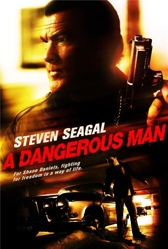 Bīstamais vīrs / A dangerous man